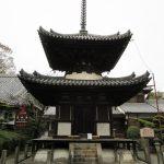 【奈良】ぽっくり往生の寺「吉田寺」の御朱印