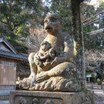 【三重】勝る・魔去るの神猿(マサル)が可愛い♪「鳴谷神社」の御朱印