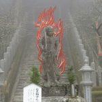 【奈良】葛城修験道の本拠地で山岳修行!金剛山「転法輪寺」の御朱印
