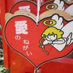 【奈良】縁結びのパワースポット♪「御霊神社」の御朱印