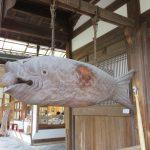 【京都】魚の形をした開梆を叩いて時を報せる「萬福寺」の御朱印