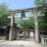 【滋賀】五穀豊穣を祈る近江国四の宮「天孫神社」の御朱印