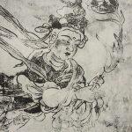 【京都】やさしい眼差しの飛天が散華する日野薬師「法界寺」の御朱印