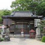 【三重】藤堂高次公が病気平癒を祈祷した「密蔵院」の御朱印