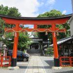 【京都】陶器の神を合祀する「若宮八幡宮社」の御朱印
