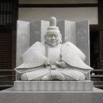 【愛知】徳川将軍家の菩提寺「大樹寺」の御朱印帳と御朱印