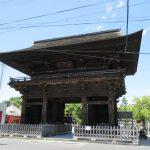 【愛知】1400年以上の歴史を持つ日本有数の古刹「甚目寺」の御朱印