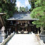 【岐阜】飛騨国18社の神様を一堂に合祀する「飛騨総社」の御朱印