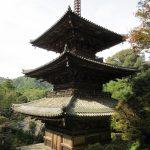 【西国巡礼】Day22.国宝の三重塔が美しい♪第26番札所「一乗寺」の御朱印