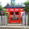 【京都】芸能神社の玉垣で推しメン芸能人の名前探し♪「車折神社」の御朱印