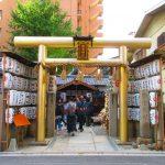 【京都】資産運用の神を祀る「御金神社」の金色御朱印&ローストビーフ丼