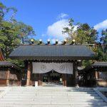 【京都】伊勢神宮の天照大神・豊受大神を祀った元伊勢「籠神社」の御朱印