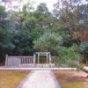 【三重】日本武尊の御墓の傍らに鎮座する「能褒野神社」の御朱印