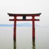 【滋賀】琵琶湖に浮かぶ湖中鳥居が美しい♪近江最古の大社「白鬚神社」の御朱印