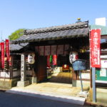 【滋賀】井伊家ゆかりの彦根駅前の弘法さん「大師寺」の御朱印