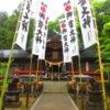 【岐阜】平将門の空飛ぶ首を射落とした「御首神社」の御朱印
