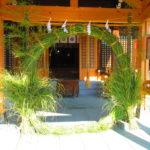 【福井】茅の輪をくぐって災難・疫病を予防する♪「木田神社」の御朱印