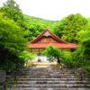 【三重】県内屈指の紅葉の名所「聖宝寺」の御朱印&藤原岳登山