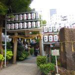 【大阪】指輪型肌守で厄災除け!大阪のパワースポット「サムハラ神社」の御朱印