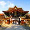 【京都】学問の神様に合格祈願!全国の天満宮の総本社「北野天満宮」の特別御朱印