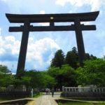 【和歌山】創建二千五十年を迎えた熊野信仰の原点「熊野本宮大社」の限定御朱印帳と御朱印