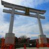 【京都】受験の神様・菅原道真公を祀る「長岡天満宮」の御朱印