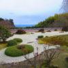 【京都】鳥獣の石庭で動物探し♪「正法寺」の御朱印