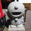 【静岡】掛川城の鬼門を守護する「龍尾神社」の御朱印