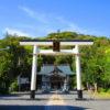 【静岡】紀州熊野三社の神々を祀る「三熊野神社」の御朱印