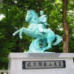 【長野】明治維新の先覚者・佐久間象山を祀る「象山神社」の御朱印&松代象山地下壕