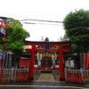 【神奈川】横浜のおとり様!酉の市で賑わう「金刀比羅大鷲神社」の御朱印