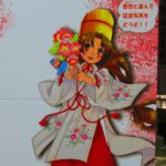 【福井】福娘「香恋ちゃん」がお出迎え♪恋の宮「金崎宮」の御朱印