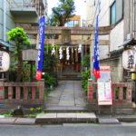 【東京】日本橋七福神の一つ!勝運の神・毘沙門天を祀る「末廣神社」の御朱印