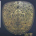 【岩手】金箔に彩られた金色堂に目を奪われる「中尊寺」の御朱印帳&御朱印