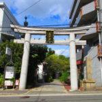 【大阪】縁切坂で悪縁を断ち、相合坂で良縁を祈願する♪「高津宮」の御朱印