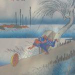 【三重】東海道五十三次の宿場町に鎮座する「諏訪神社」の御朱印