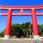 【兵庫】縁結びのパワースポット♪日本発祥の地「おのころ島神社」の限定御朱印