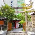 【大阪】聖徳太子が創建した古社「鵲森宮」(森之宮神社)の御朱印