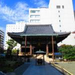 【大阪】弘法大師が建立した浪華の名刹「太融寺」の御朱印