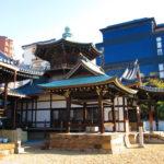 【大阪】子安聖観音に安産を祈願する「鶴満寺」の御朱印