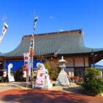 【広島】安産子育ての神を祀る「邇保姫神社」の御朱印