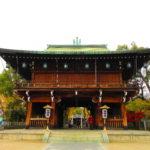 【大阪】お百度参りで心願成就♪「石切劔箭神社」「上之社」の御朱印