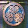 【三重】霊峰・朝熊山にて伊勢神宮の鬼門を鎮護する「金剛證寺」の御朱印