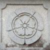 【京都】織田信長公の霊地に鎮座する京都刀剣めぐりの聖地「建勲神社」の限定御朱印