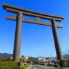 【奈良】三輪山に祈りを捧げる日本最古の神社「大神神社」の御朱印