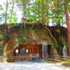【宮城】伊達政宗公が心血を注いで造営した国宝「瑞巌寺」の御朱印帳と御朱印
