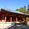 【奈良】聖徳太子が永遠の平和を祈願した「平等寺」の御朱印