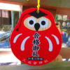 【奈良】日本最古の神社・大神神社の摂社「狭井神社」・末社「久延彦神社」の御朱印