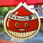 【京都】明治天皇の崩御に殉死した乃木大将を祀る「乃木神社」の御朱印
