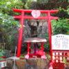 【徳島】月替わりの限定御朱印が美しすぎる♪「徳島眉山天神社」の御朱印帳&御朱印